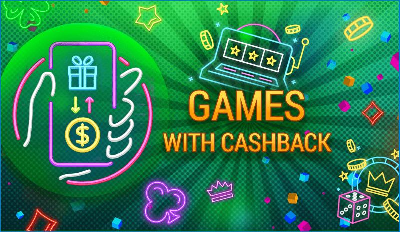 Вулкан 24 – это заведение, предлагающее пользователям щедрую бонусную политику и популярные игры от лучших производителей.Особой похвалы заслуживает тот факт, что у казино есть не только мобильная версия, но и.
